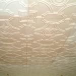 fibrous plastering